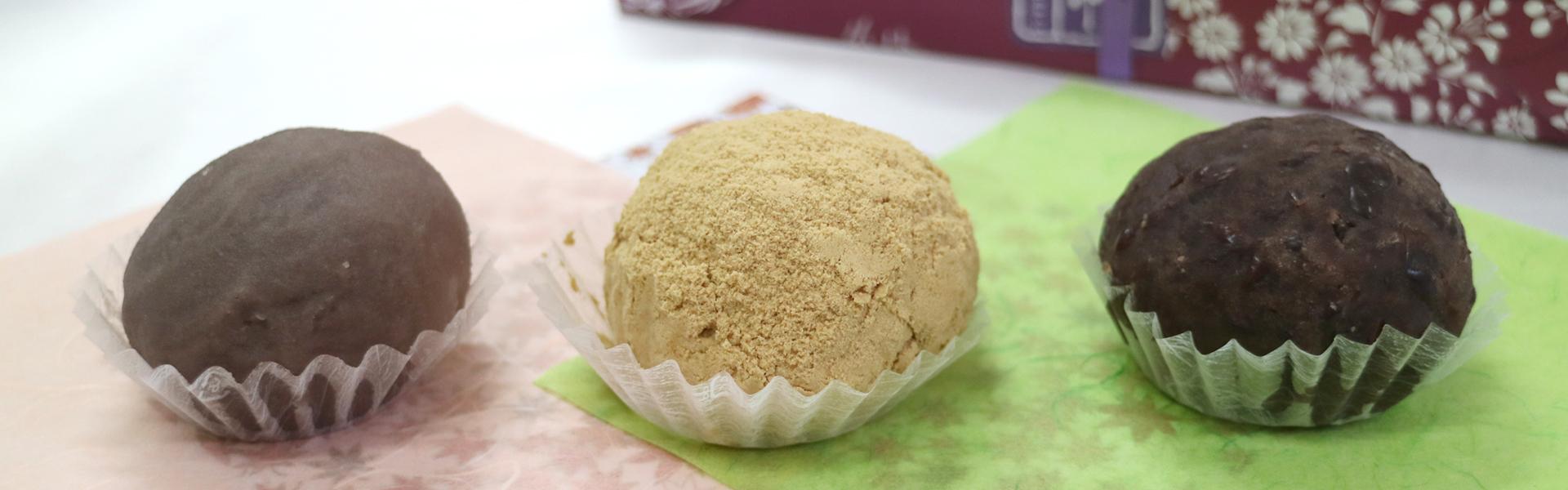 大分県別府市にある和菓子屋「茶郎本舗」